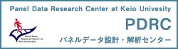 パネルデータ・解析センターサイトへ